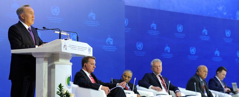 Астанинский экономический форум - 2016
